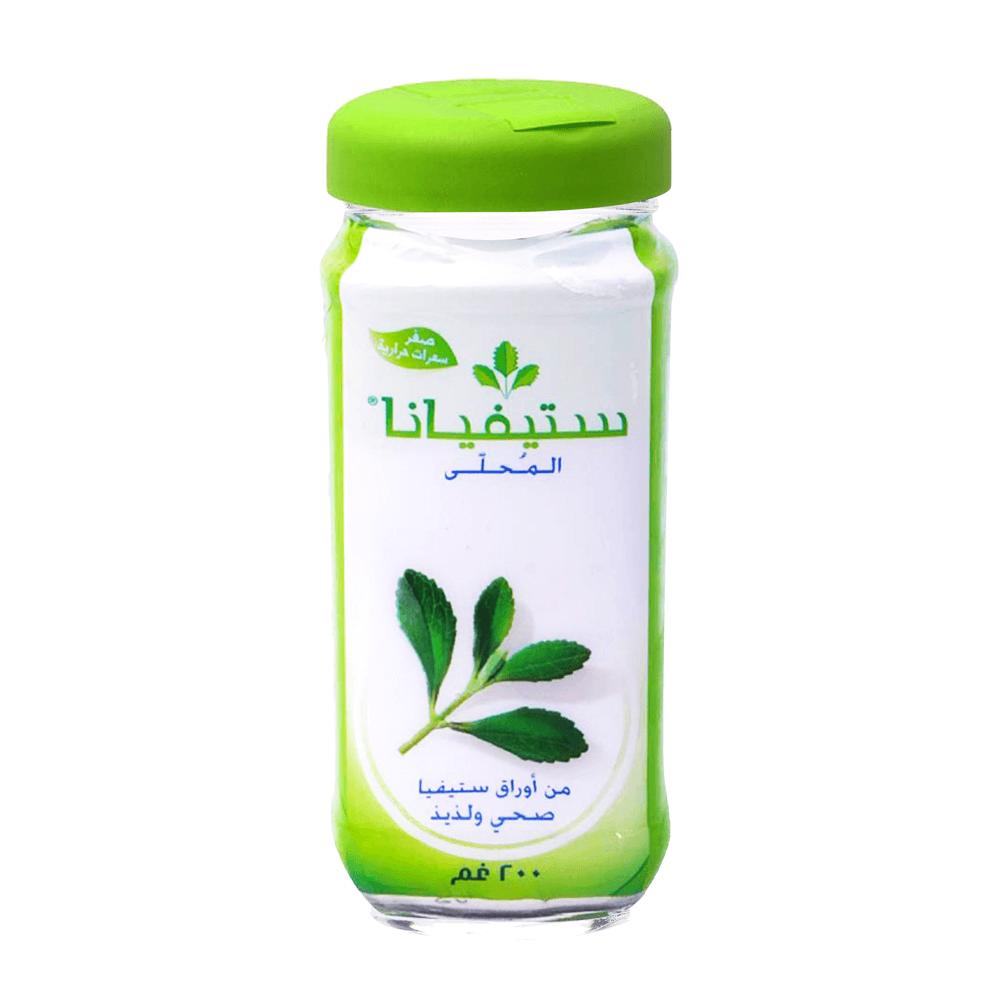 Steviana Arabia Stevia Sweetener Natural Stevia Sweetener